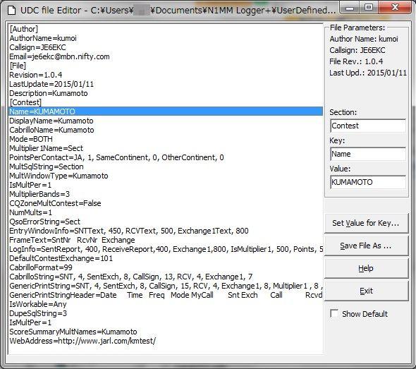 UDCeditor_sample.jpg