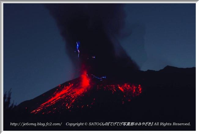 sakurajima20150418-2.jpg