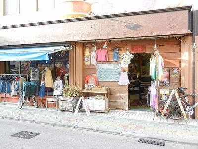 ukishima st