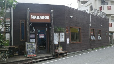 hanahou
