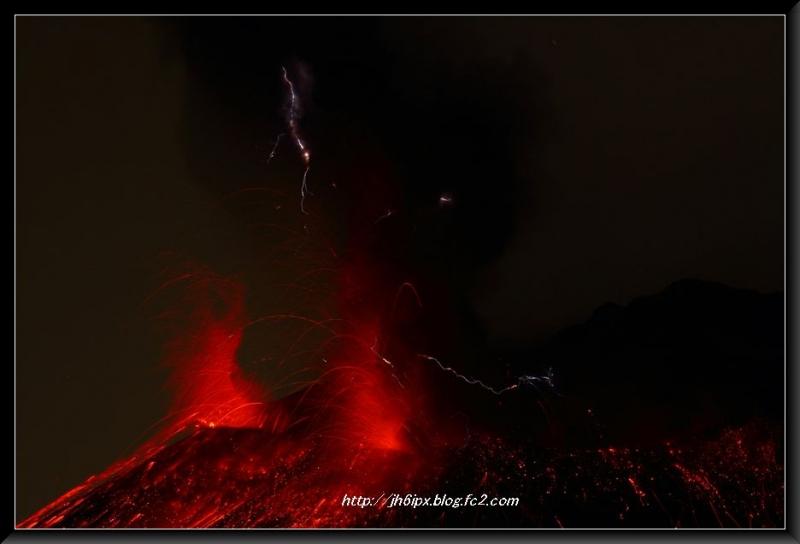 桜島噴火(blog)