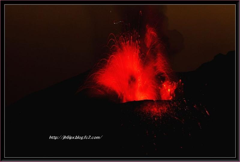 桜島噴火 (blog)