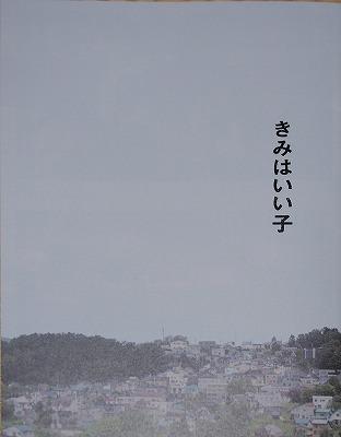 P7050098.jpg
