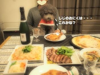 ジジさん家のクリスマス会2
