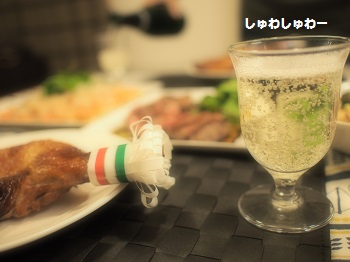 ジジさん家のクリスマス会4