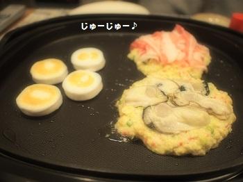 カキのお好み焼2