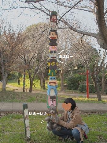 公園20150328-4