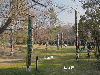 公園20150328-5