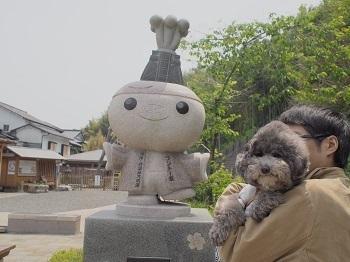 峰温泉大噴湯公園20150416-2