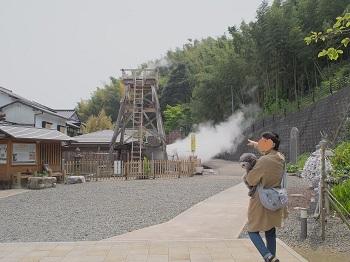 峰温泉大噴湯公園20150416-3