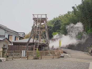 峰温泉大噴湯公園20150416-4