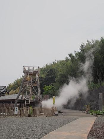 峰温泉大噴湯公園20150416-19