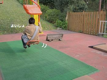小室山20150416-2