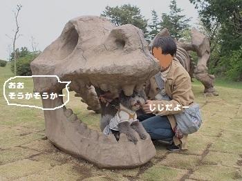 小室山20150416-11