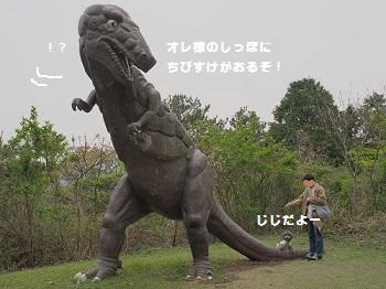 小室山20150416-17