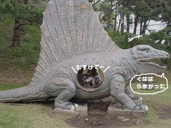 小室山20150416-21