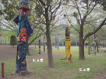公園20150419-5