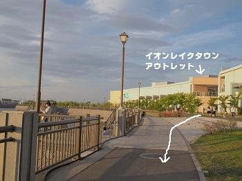 レイクタウンさんぽ20150504-2