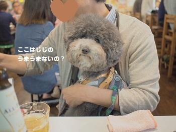 串カツ田中20150504-2 -