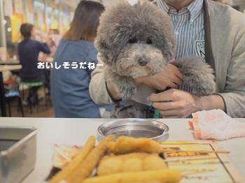 串カツ田中20150504-6-