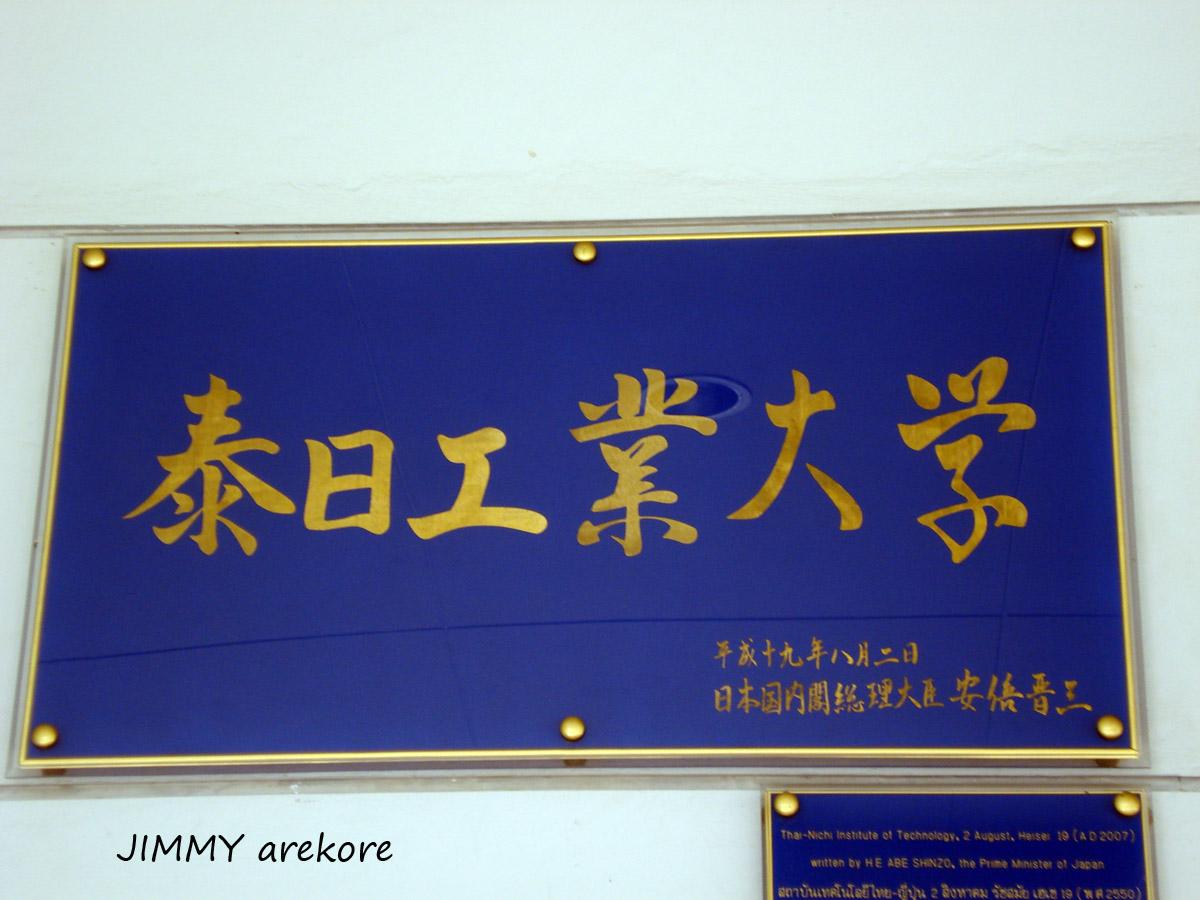 03_00110daigaku.jpg