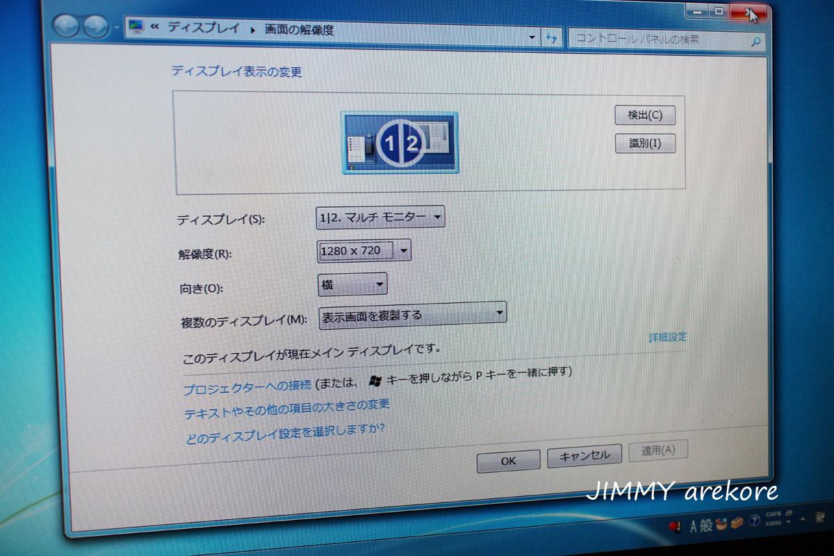 04_3605HDV.jpg