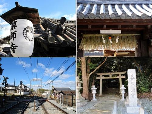 西ノ京 (1)
