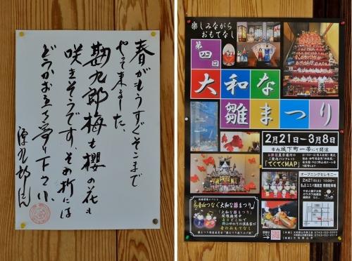 源九郎稲荷5