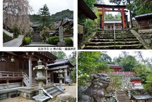 瀧蔵神社2-2