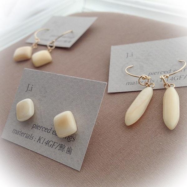 accessories_027b_pierced_earrings.jpg