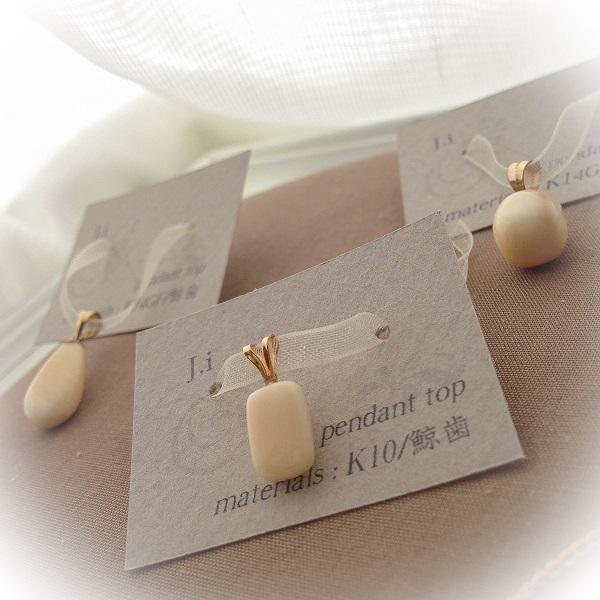 accessories_029b_pierced_earrings.jpg