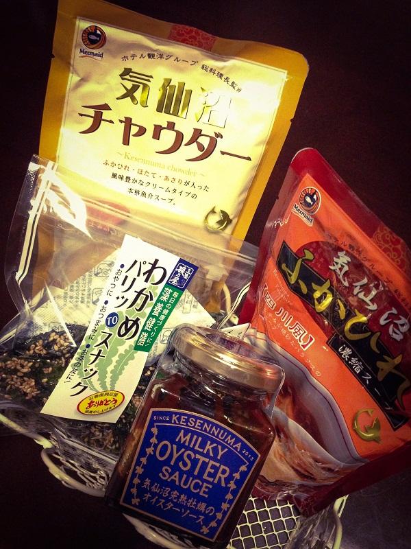 miyagifood_02.jpg