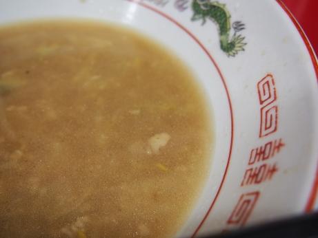 141224_湘南藤沢_スープ