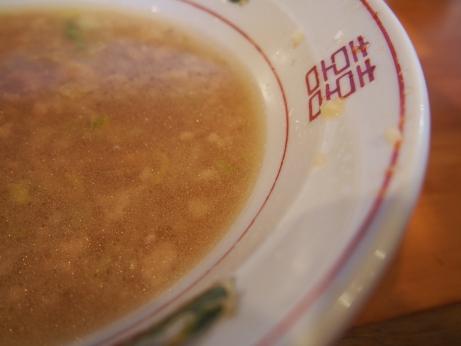 141227_豚星。_スープ