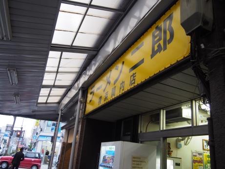 横浜関内_141229