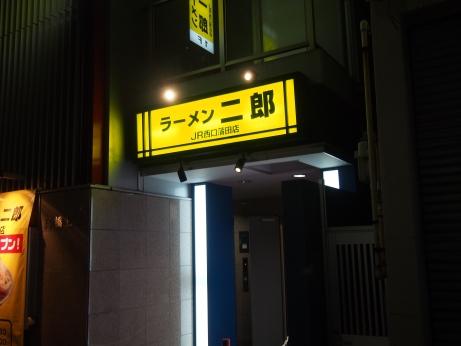 JR西口蒲田_150106