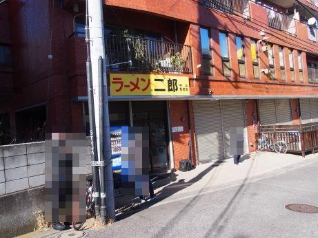 中山駅前_150112