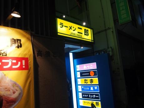 JR西口蒲田_150123