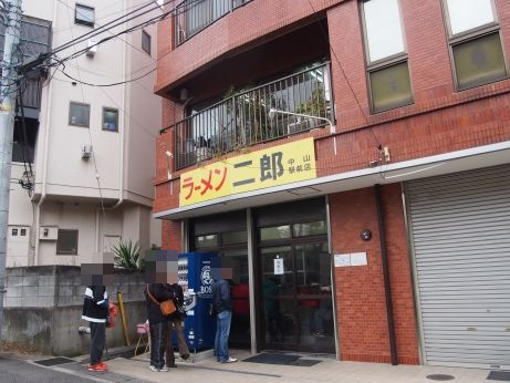 中山駅前_150124
