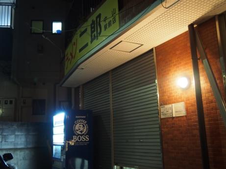 中山駅前_150203