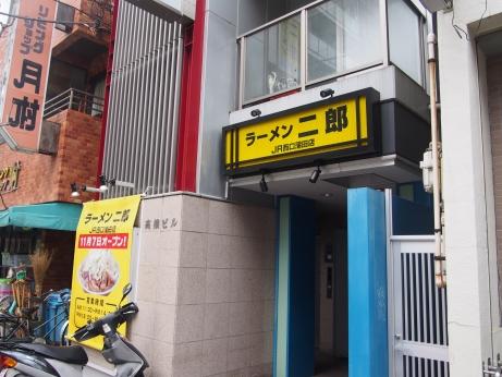 JR西口蒲田_150207