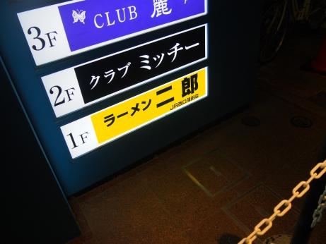 JR西口蒲田_150210