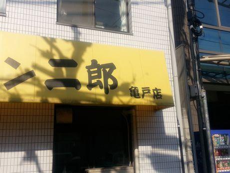 亀戸_150215