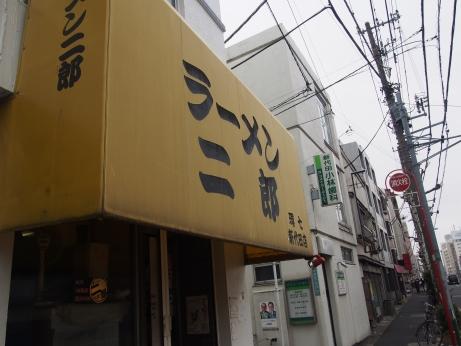 環七新代田_150222