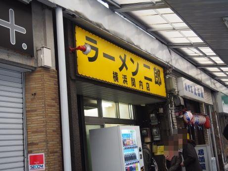 横浜関内_150301