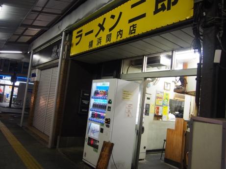 横浜関内_150319