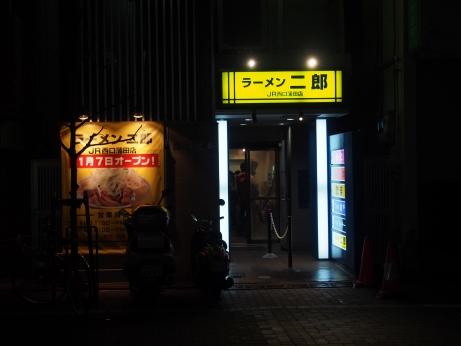 JR西口蒲田_150329