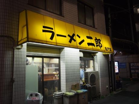亀戸_150406