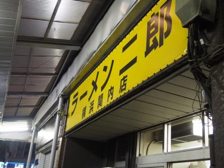 横浜関内_150410