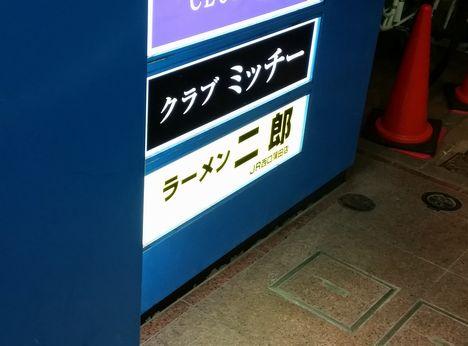 JR西口蒲田_150424